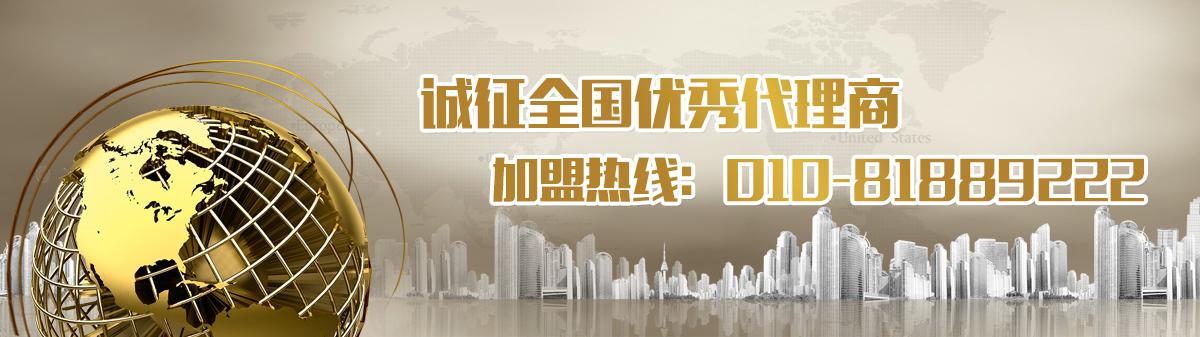 北京金聖羅蘭暖通科技有限公司